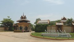 Nibbana Shade Village - House - House - Pattaya East -